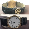 W#37 Men's 18k yellow gold patek philippe Calatrava ref #3520/D with deployment buckle (papers) $8450.00